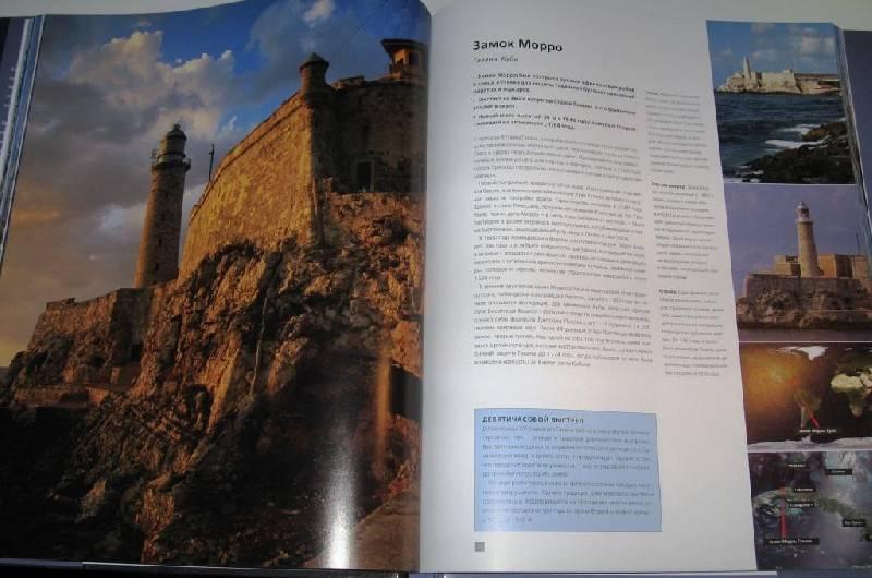 Иллюстрация 13 из 36 для Замки: 75 самых красивых замков мира - Льюис, Накви   Лабиринт - книги. Источник: Zhanna