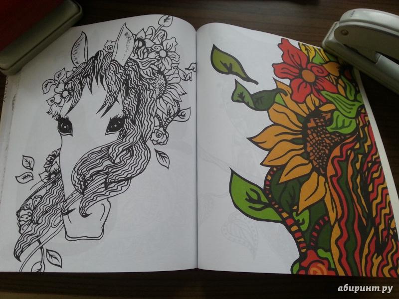 Иллюстрация 23 из 43 для Зендудлы. В царстве животных ...