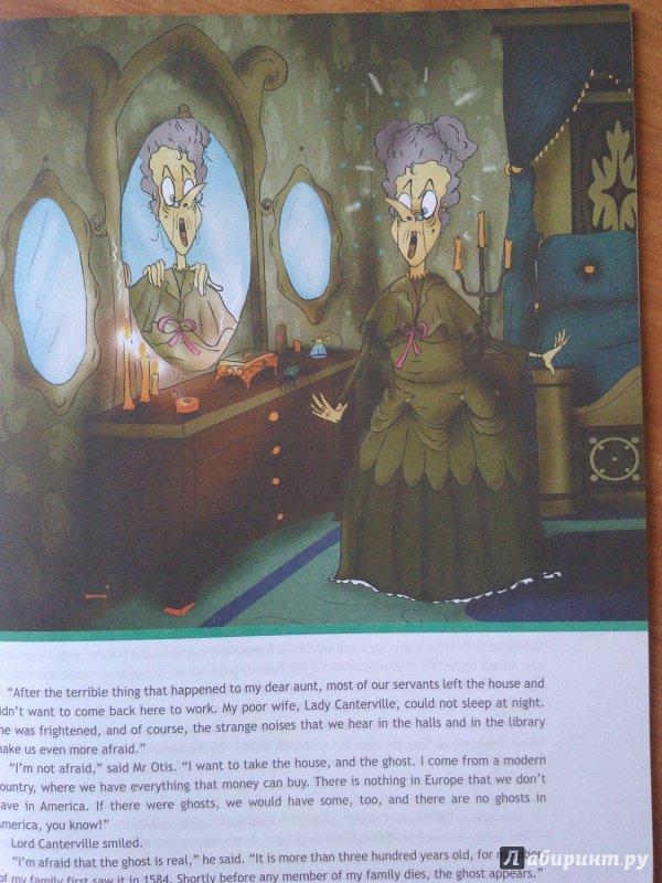 Иллюстрация 26 из 36 для Английский в фокусе. Кентервильское привидение (по О. Уайльду). Книга для чтения. 8 класс - Оскар Уайльд | Лабиринт - книги. Источник: Ravenclaw