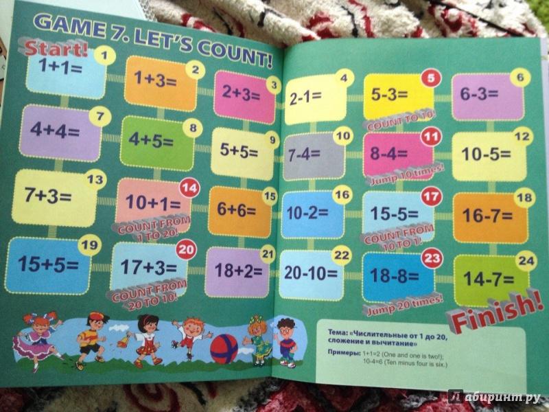 Иллюстрация 17 из 17 для English games. Игры для изучения английского языка для детей - Евгения Карлова | Лабиринт - книги. Источник: ChristinaK