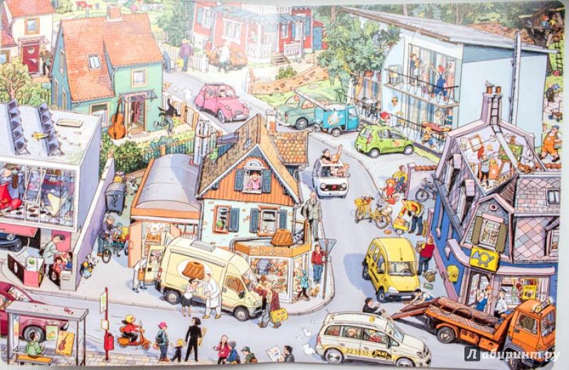 улица из книг картинки бондарь, отличие