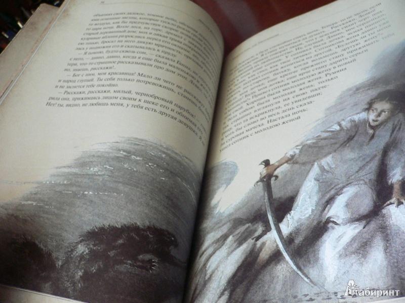Иллюстрация 13 из 94 для Вечера на хуторе близ Диканьки - Николай Гоголь   Лабиринт - книги. Источник: In_Ferrum