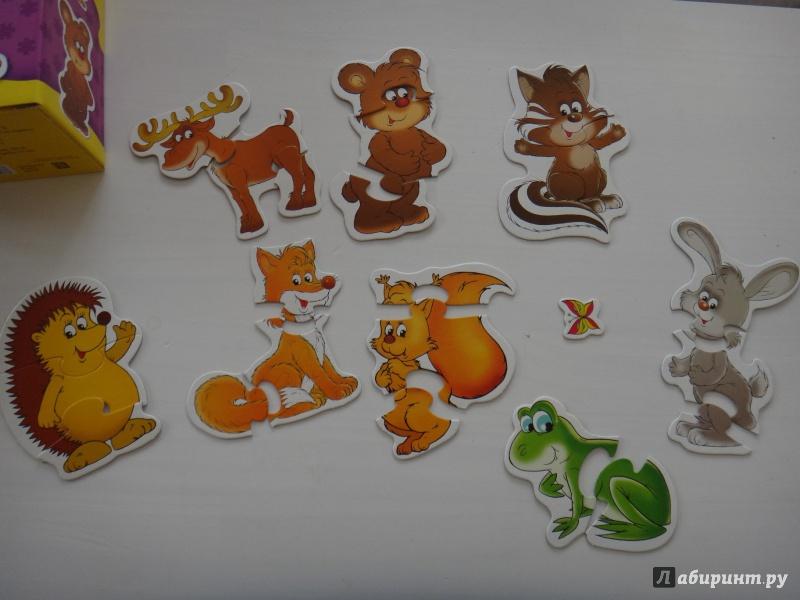 Иллюстрация 3 из 29 для Лесные животные. Для самых маленьких | Лабиринт - игрушки. Источник: Шустерова  Марина