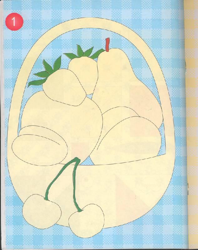 Иллюстрация 15 из 21 для Поделки из бумаги - Анистратова, Гришина | Лабиринт - книги. Источник: Кошки-мышки