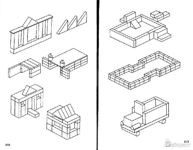 Картинки схемы для конструирования в подготовительной группе