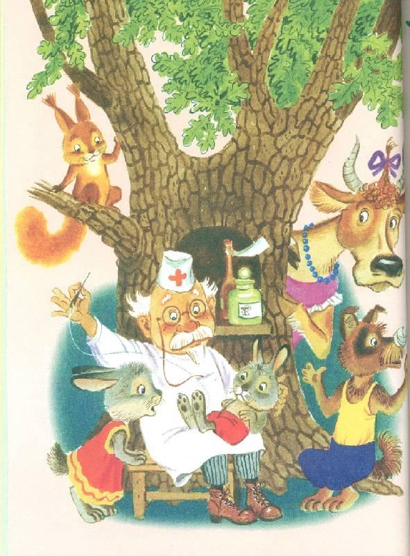 Иллюстрация 5 из 22 для Любимые сказки и стихи - Корней Чуковский | Лабиринт - книги. Источник: bel-k