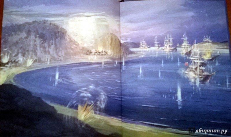 Иллюстрация 17 из 33 для Оборона - Павел Калмыков | Лабиринт - книги. Источник: Никoль