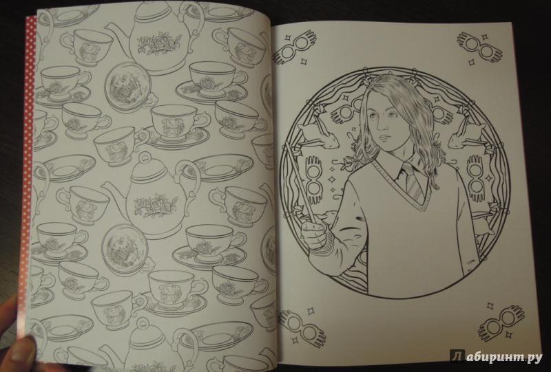 Иллюстрация 7 из 60 для Гарри Поттер. Волшебники и где их ...