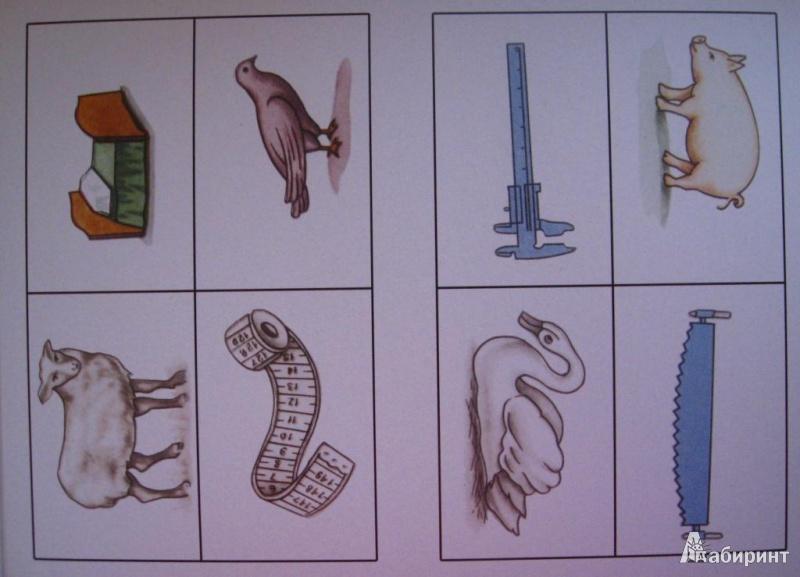 Классификация предметных картинок картинки