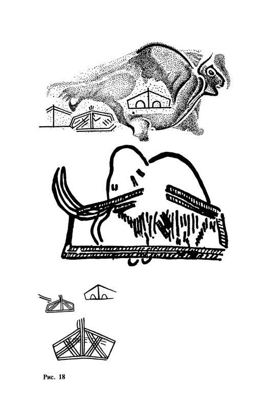 Иллюстрация 12 из 20 для Планета призраков - Александр Бушков   Лабиринт - книги. Источник: Ялина
