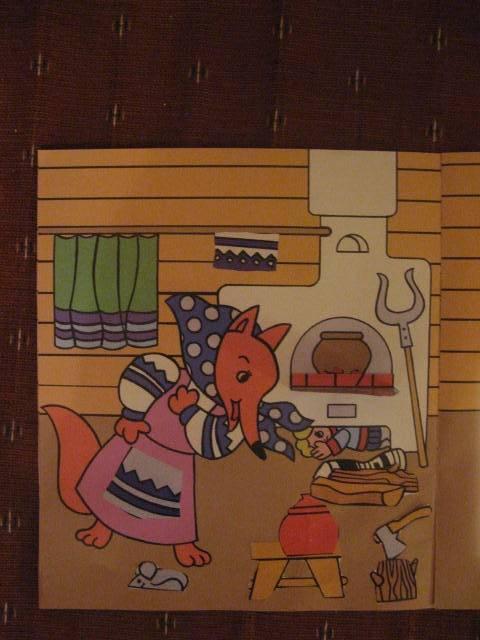 Иллюстрация 1 из 24 для Аппликация: Жихарка (+ детали)   Лабиринт - книги. Источник: libe