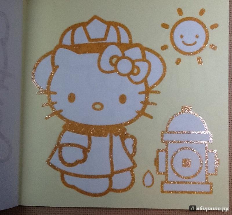 Иллюстрация 5 из 14 для Hello Kitty. Удивительные профессии. Раскраска с серебряным объемным контуром | Лабиринт - книги. Источник: З  Вл