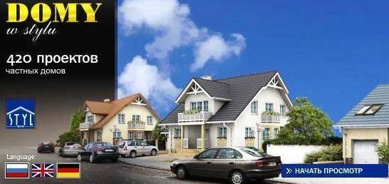 Иллюстрация 1 из 3 для 420 проектов домов и коттеджей из Европы (CDpc) | Лабиринт - софт. Источник: Ammari