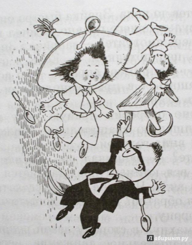 связи иллюстрации к книге носова приключения незнайки и его друзей разумеется, это