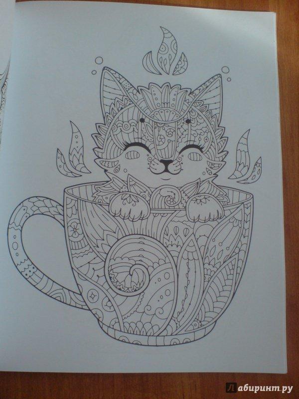 Иллюстрация 14 из 23 для Cats. Творческая раскраска ...