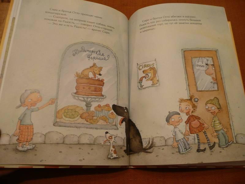 Иллюстрация 18 из 25 для Сири и Радость с третьего этажа - Нопола, Линдман | Лабиринт - книги. Источник: КалинаМалина
