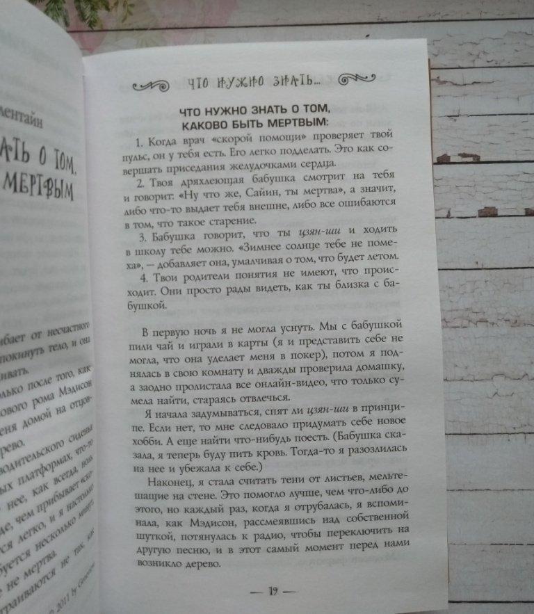 Иллюстрация 33 из 61 для Клыки. Истории о вампирах - Никс, Гейман, Блэк, Марр, Клэр   Лабиринт - книги. Источник: Mrafoglov