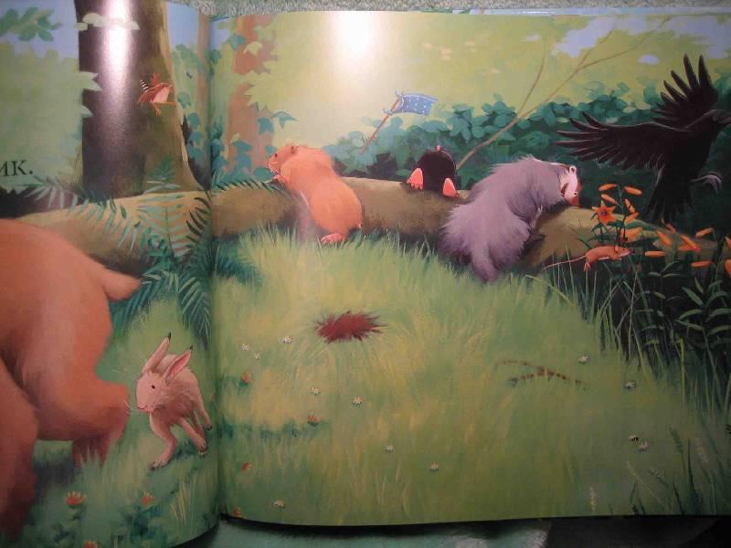 Иллюстрация 27 из 33 для Новый друг Медведика - Уилсон, Чапмен | Лабиринт - книги. Источник: Трухина Ирина