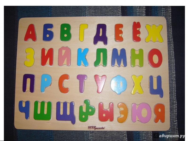 Иллюстрация 1 из 9 для Игра Веселая азбука. Алфавит | Лабиринт - игрушки. Источник: Пенина  Ника