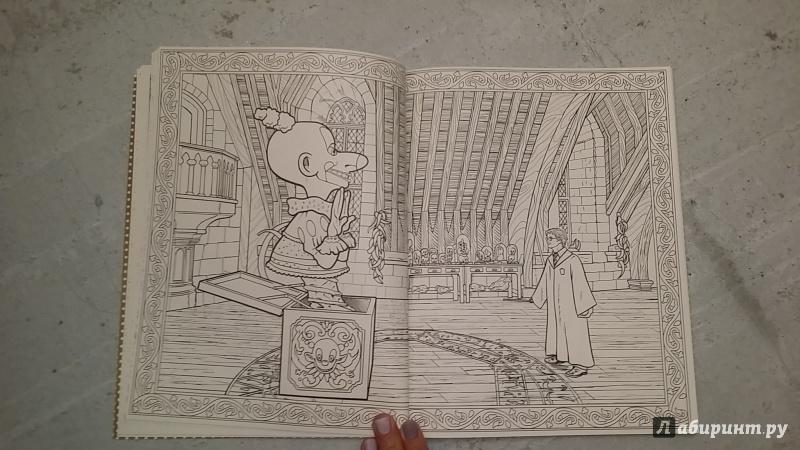 Иллюстрация 35 из 43 для Гарри Поттер. Волшебная раскраска ...