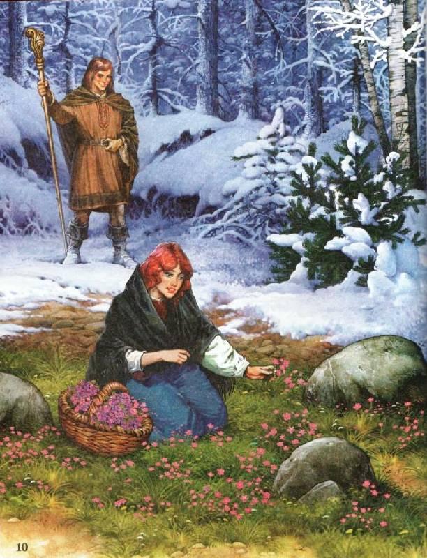 Иллюстрация 5 из 39 для Любимые волшебные сказки | Лабиринт - книги. Источник: Zhanna