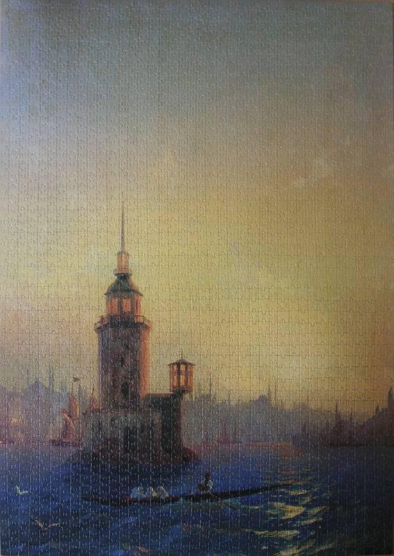 Иллюстрация 1 из 7 для Step Puzzle-2000 Вид Леандровой Башни в Константинополе (Русские музеи) (84202) | Лабиринт - игрушки. Источник: RockBaby