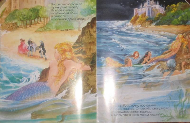 Иллюстрация 2 из 16 для Принцессы и феи. Русалочка | Лабиринт - книги. Источник: Snefi