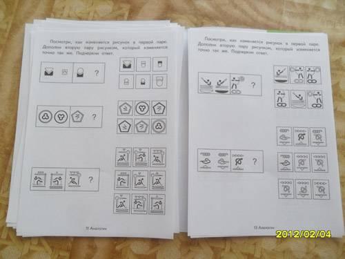 Иллюстрация 12 из 13 для Аналогии | Лабиринт - книги. Источник: mogitatiana