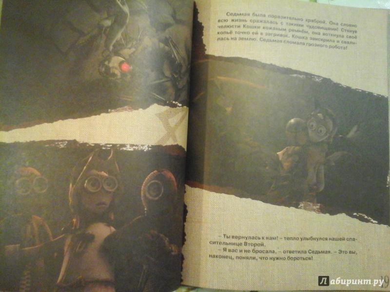 Иллюстрация 1 из 5 для Девять. Подарочное издание - Бекмамбетов, Бертон   Лабиринт - книги. Источник: \ Vegan /