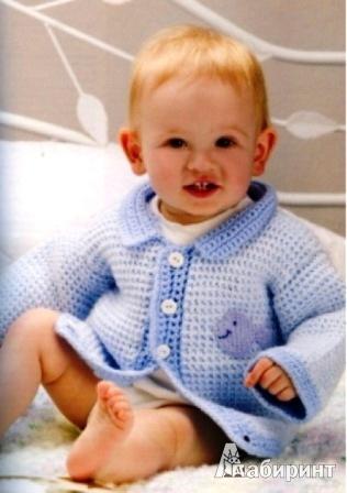 Иллюстрация 5 из 32 для Очаровательные модели, связанные крючком, для малышей от 0 до 5 лет - Бобби Матела | Лабиринт - книги. Источник: Кузенкова  Татьяна