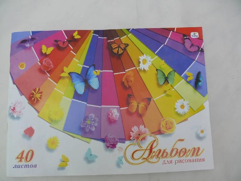 Иллюстрация 1 из 3 для Альбом для рисования 40 листов (А140344) Цветные бабочки | Лабиринт - канцтовы. Источник: Полуночница