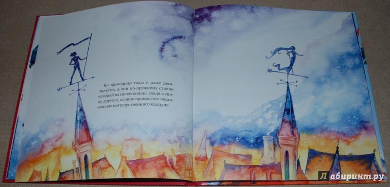 Иллюстрация 23 из 38 для Флюгер - Армен Ватьян | Лабиринт - книги. Источник: Книжный кот