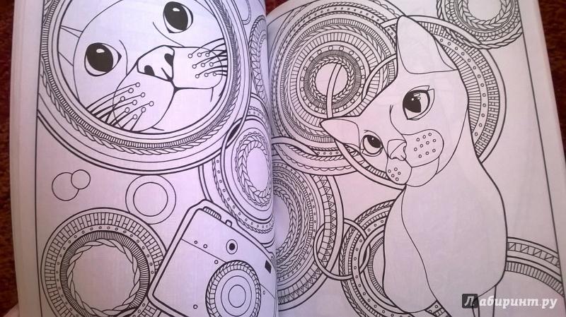Иллюстрация 25 из 45 для Раскраска-зендудл. Кототерапия ...