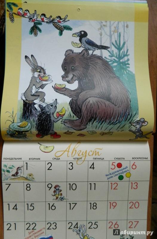 Детский календарь с картинками сутеева