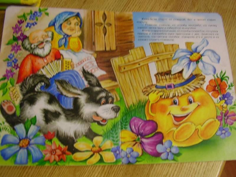 Иллюстрация 1 из 5 для Колобок   Лабиринт - книги. Источник: Sherwud Elena