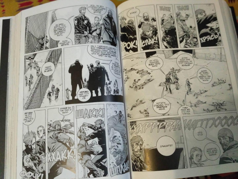 Иллюстрация 23 из 73 для Ходячие мертвецы. Полное собрание. Том 1 - Роберт Киркман   Лабиринт - книги. Источник: kit_zl0