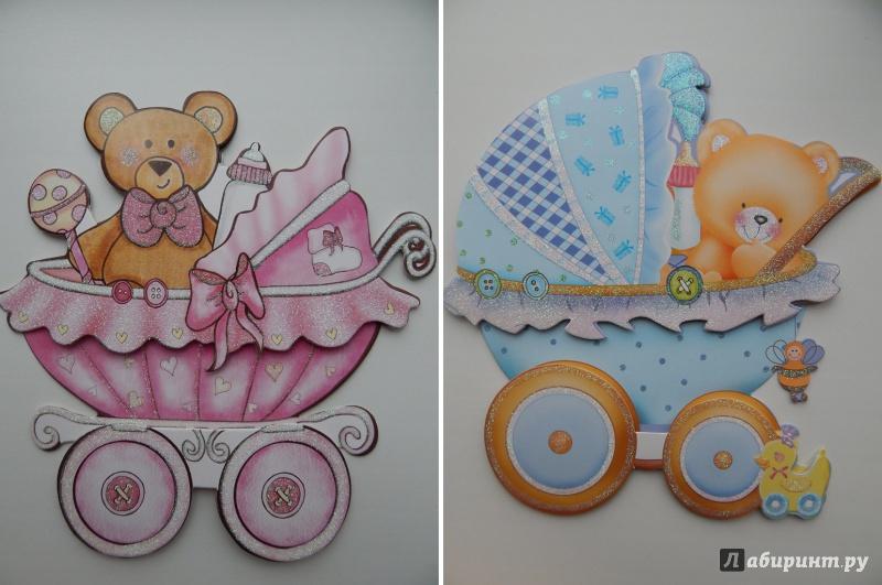 Иллюстрация 8 из 18 для Наклейки декоративные самоклеящиеся (31820) | Лабиринт - игрушки. Источник: Мелкова  Оксана