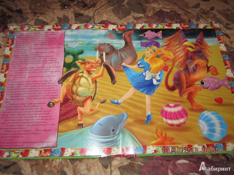 Иллюстрация 13 из 14 для Алиса в Стране Чудес - Льюис Кэрролл | Лабиринт - книги. Источник: Королева  Елена