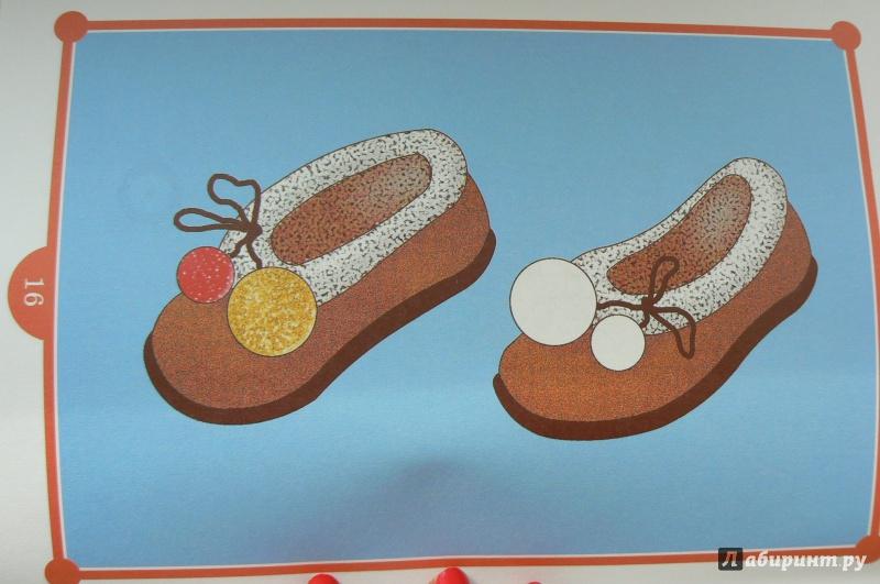 Иллюстрация 2 из 6 для Рабочая тетрадь для развития математических представлений у дошкольников с ОНР (с 3 до 4 лет). ФГОС - Наталия Нищева   Лабиринт - книги. Источник: Марина