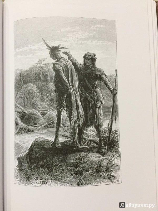 Последний из могикан картинки из книги