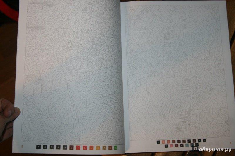 Иллюстрация 8 из 18 для Звёздные войны. Рисуем по номерам ...