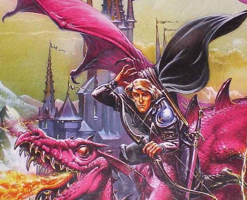 Иллюстрация 2 из 6 для Второе Правило Волшебника, или Камень Слез - Терри Гудкайнд | Лабиринт - книги. Источник: Залешина  Елизавета Геннадьевна