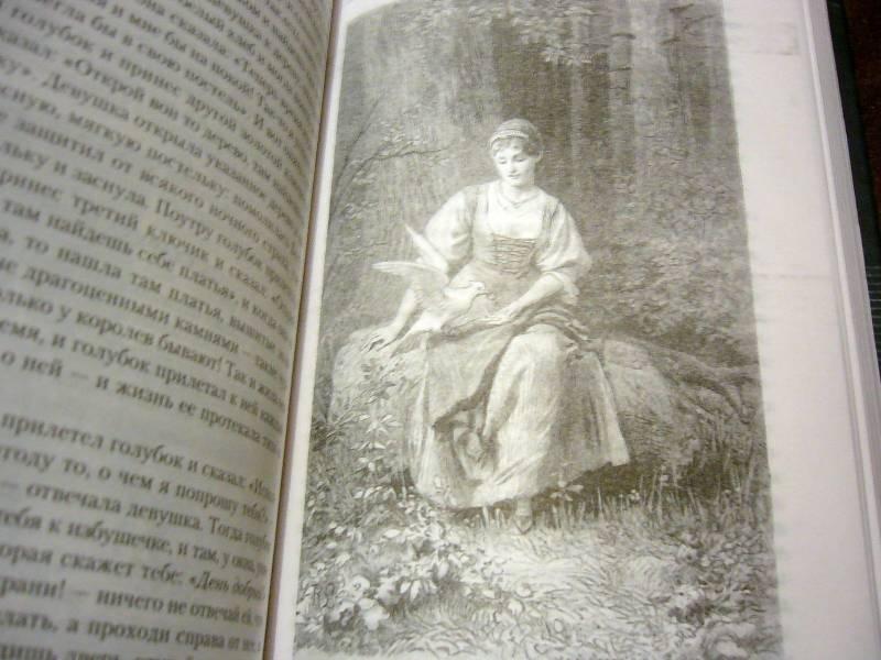 Иллюстрация 18 из 42 для Полное собрание сказок и легенд в одном томе - Гримм Якоб и Вильгельм | Лабиринт - книги. Источник: Nika