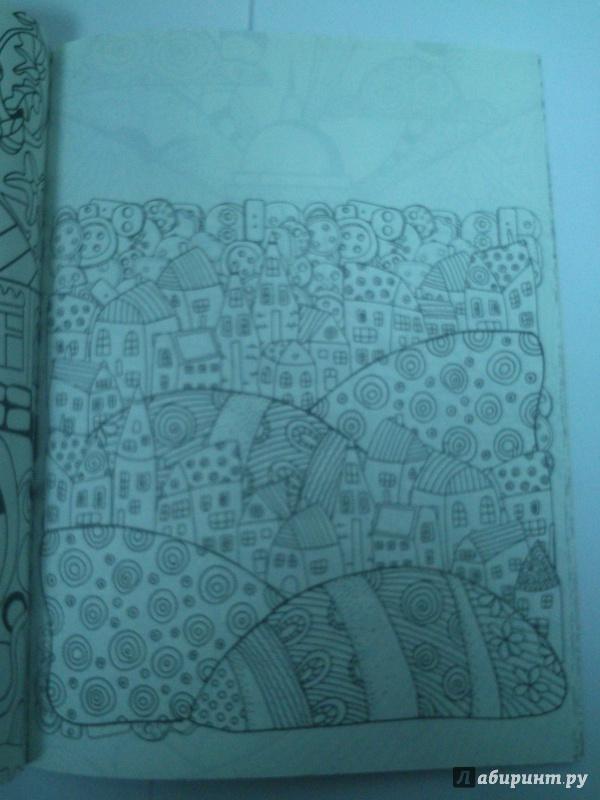 Иллюстрация 7 из 8 для Таинственный город. Раскраска для ...