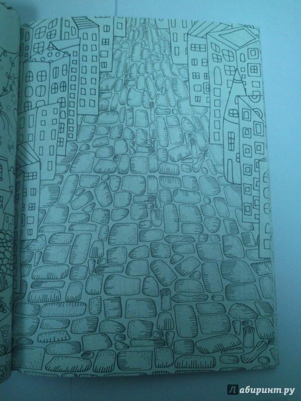 Иллюстрация 6 из 8 для Таинственный город. Раскраска для ...