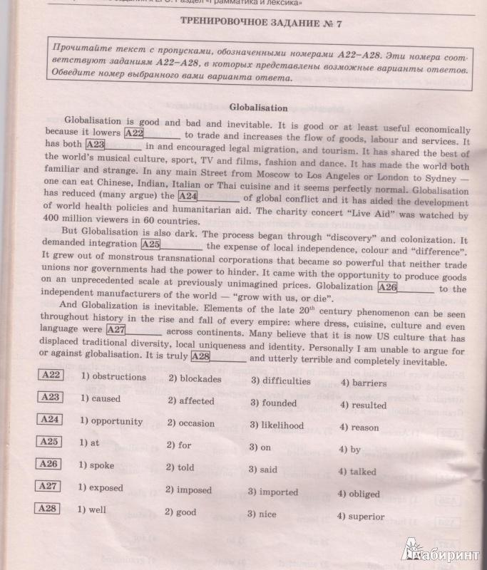 Иллюстрация 1 из 4 для ЕГЭ. Английский язык. Практикум. Грамматика и лексика - Соловова, Parsons | Лабиринт - книги. Источник: Осетрова  Лия