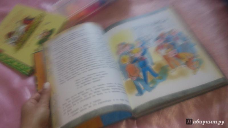 Иллюстрация 27 из 36 для Открой книгу! Витя Малеев в школе и дома - Николай Носов | Лабиринт - книги. Источник: Паучиха