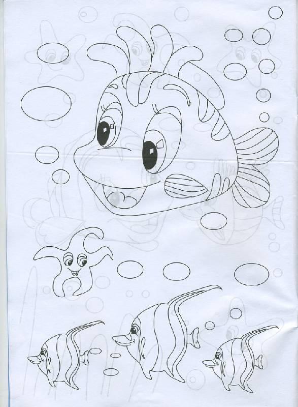 открутить картинки подводный мир рисунки карандашом спальни рабочим