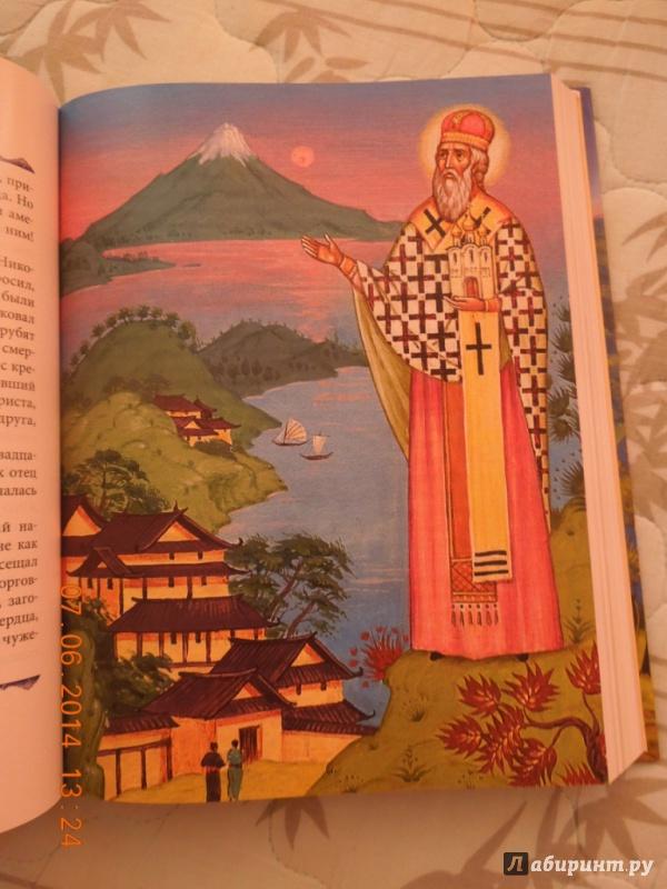Иллюстрация 18 из 39 для Избранные жития святых для детей | Лабиринт - книги. Источник: Ольга