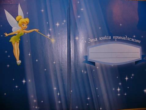 Иллюстрация 2 из 22 для Белоснежка и семь гномов. Золотая классика Уолта Диснея | Лабиринт - книги. Источник: Золотко